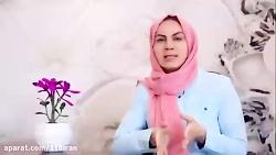 دکتر زهرا آزادی در تهرا...