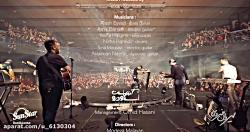 کنسرت آهنگ سیروان خسرو...