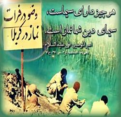 آیت الله مجتهدی تهرانے ...