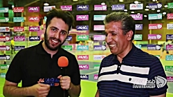 مصاحبه آقای محسن گروسی ...