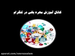 کانال آموزش مهره بافی د...