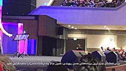 کنسرت خنده حسن ریوندی ۱...