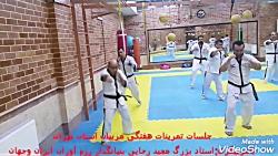 تمرین مربیان استان تهر...