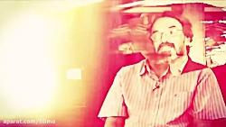 آنونس فیلم مستند «از سپیده تا فریاد»