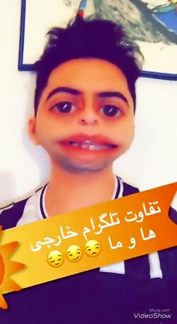 فرامرز ندیم تلگرام خار...