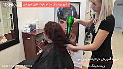 5 روش خانگی صاف کردن فوری موهای فر