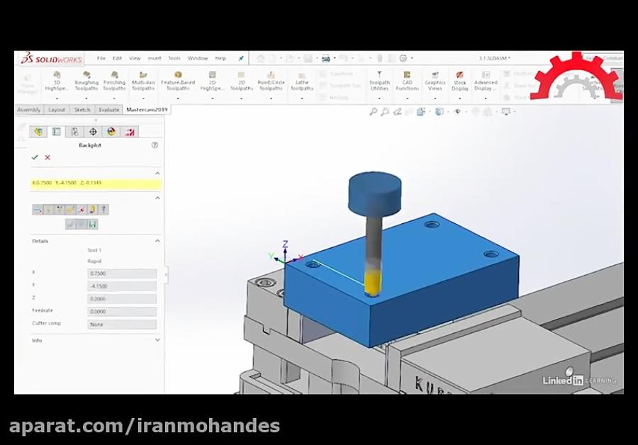 MasterCAM X7 MU1 for SolidWorks