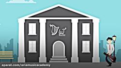 مدرسه موسیقی کودک،آموز...