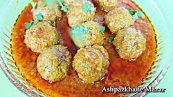 طرز تهیه کوفته افغانی
