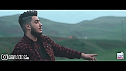 Aron Afshar - Delshooreh ( آرون فشا...