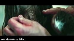 تریلر فیلم غبرستان حیو...