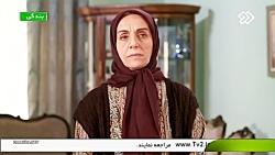 سریال دلدار قسمت 16