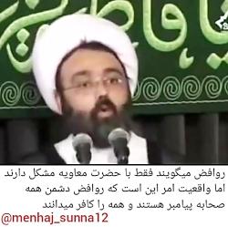 شیعیان همه ی مذاهب مخصو...