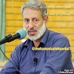 کانال تلگرام شیخ پردل