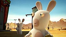 انیمیشن خرگوش های بازی...