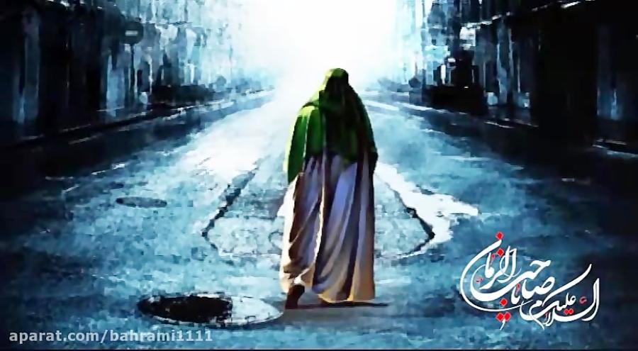 کلیپ بسیار زیبای مناجات با امام زمان عج ویژه شب های قدر ماه رمضان ؛ پناهیان