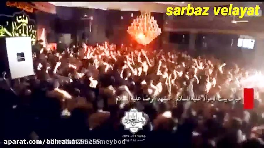 امام علی محمود عیدانیان