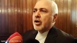 روایت ظریف وزیر امور خا...