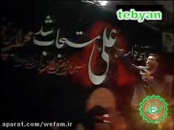 تهدمت والله ارکان الهد...