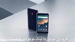 خرید گوشی موبایل نوکیا ...