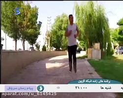 محمدرضا عباسي ولدي مصا...
