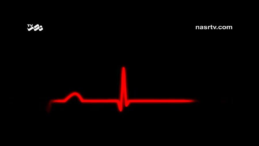 ضربان قلب مقاومت
