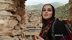 طبیعت و فرهنگ کردستان 8