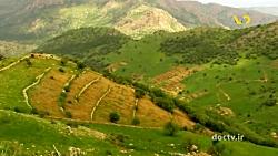 طبیعت و فرهنگ کردستان 7