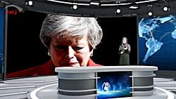 استعفای نخست وزیر انگل...