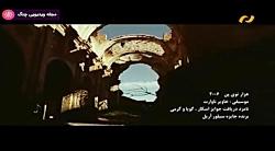 موسیقی فیلم - هزار توی پ...