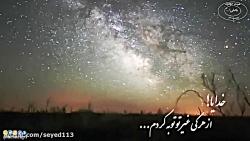 شب قدر #بانوان_پاسخ_مید...