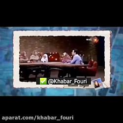 پاسخ تند مجری تلویزیون ...