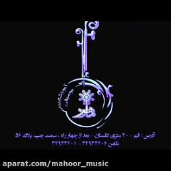 قطعه رشید خان ملودی محل...