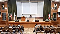 سمینار دکتر شیخ جباری - ...