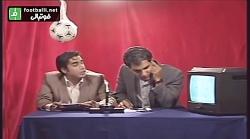 گزارش فینال جام جهانی 19...