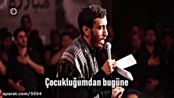 تلویزیون ترکیه/ مداحی ح...