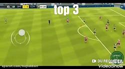 ۳ بازی فوتبال برتر اندر...