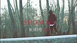 Mehraad Jam - Shomal ( مهراد جم - ...