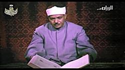استاد عبدالباسط -تلاوت ...