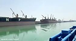 صف کشتی های خارجی در بن...