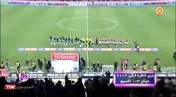لذت فوتبال - نوستالژی م...