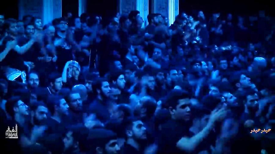 "مداحی حاج محمود کریمی ""امام علی"" جدید 98 HD ""حیدر"""