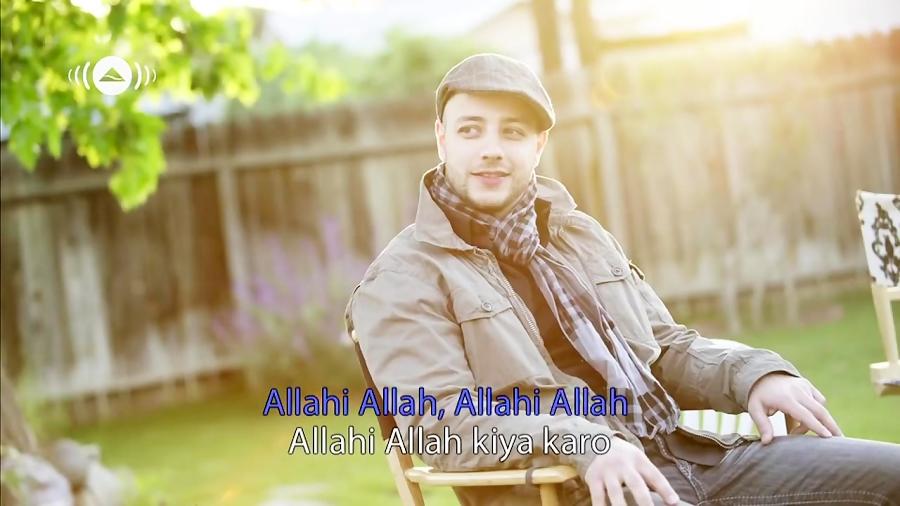 Maher Zain ft  Mesut Kurtis - Subhana Allah | Vocals Only