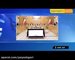 کمک وزارت ارتباطات به س...