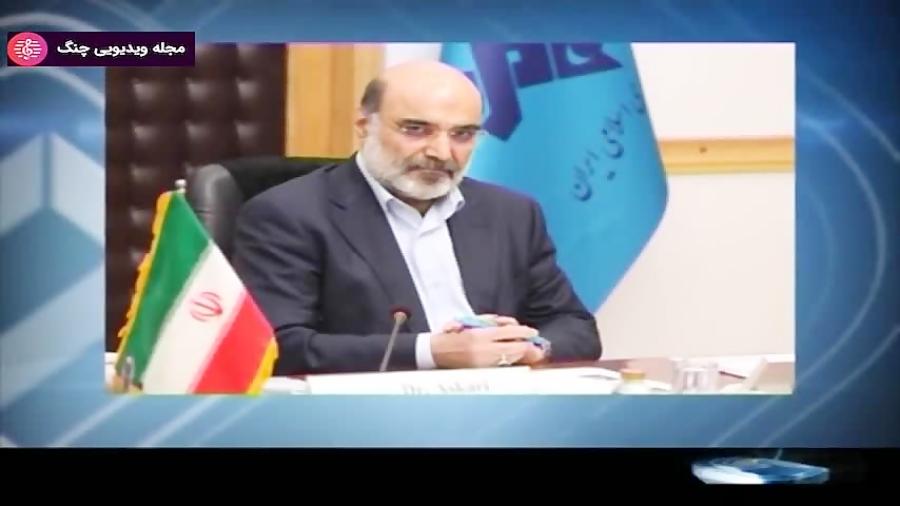 اخبار 20:30 - برکناری مدیر شبکه پنج و مدیر پخش این شبکه