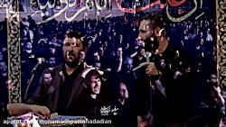 حاج سعید و محمدحسین حدا...