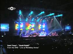 Sami Yusuf - Hasbi Rabbi   سامی یوسف - حسبی ربی   Live At Wembley Arena