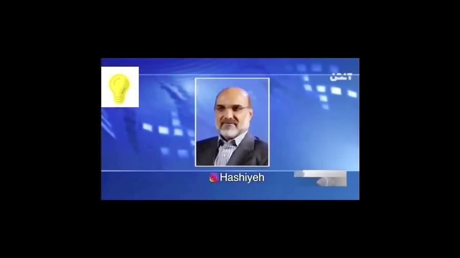 حرف های مداح هتاک در برنامه زنده که موجب اخراج مدیر شبکه پنج و مدیر پخش