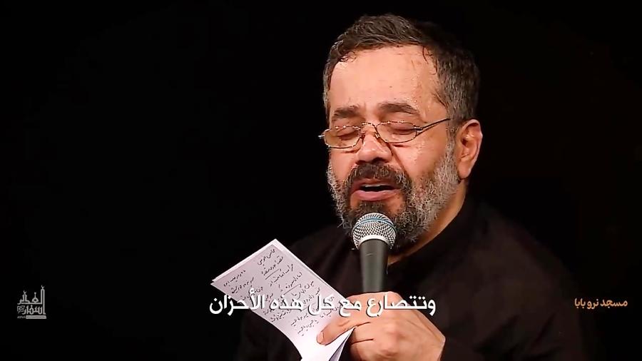 """مسجد نرو بابا """"لا تذهب للمسجد يا أبتاه""""   الحاج محمود كريمي"""