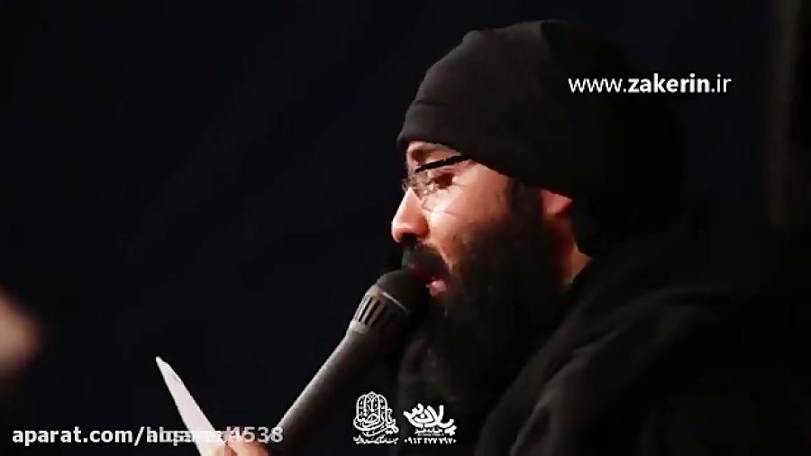 حاج عبدالرضا هلالی ---- سلام الله علیک یا امین الله